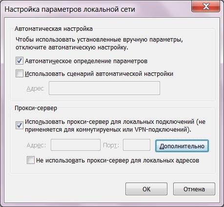 Как сделать чтобы плагин не был заблокирован провайдером