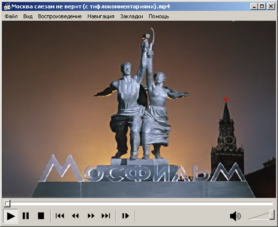 Media Player Classic в ReactOS
