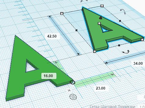 Измерение расстояния между объектами в Tinkercad с помощью линейки